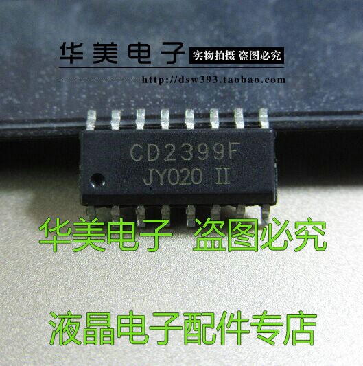 CD2399F CD2399 patch SOP - 16 image