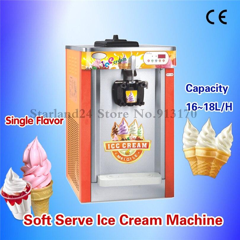 One Flavor Soft Ice Cream Machine Desktop Type Frozen Yogurt Ice Cream Machine 220V 1450w