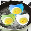 1Pc Silicone Egg Cooker Poacher Poaching Pods