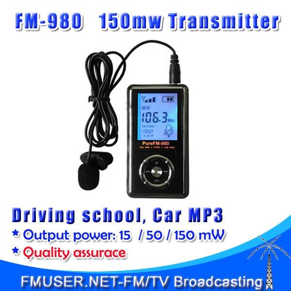 FMUSER pureFM-980 mini FM radio transmitter Stereo/MONO  transmitter LCD power adjustable allow FCC  for driving school