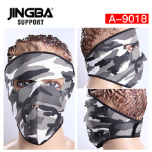 JINGBA SUPPORT Halloween Skull Cool Mask Outdoor Riding Sport Bike Mask Windproof Motorcycle Full Face Facemask Warm Ski Mask цены