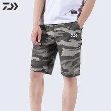 Летние Daiwa Sports рыболовные шорты мужские уличный спортивный камуфляж дышащая одежда для рыбалки походные Дорожные штаны рыболовные
