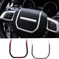 Fit For Land Rover Evoque Car Steering Wheel Decoration Frame Steering Wheel Bottom Sticker Car Interior