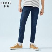 SEMIR Men Skinny Jeans in Washed Denim with Side Pocket Men'