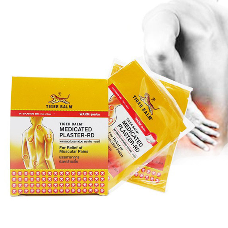 Tiger Balm Patch Capsicum Pain Relief Plaster for Joints Pain Relief of Muscular Aches and Pains Health Care Products 14*10 cmU1 56pcs 7bags far ir treatment tiger balm plaster muscular pain stiff shoulder patch relief spondylosis health care product c204