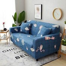 בית טקסטיל קצר אירופאי טהור צבע 1 3person אלסטי אוניברסלי ספת כיסוי ספה כיסוי אנטי להחליק מלא שילוב