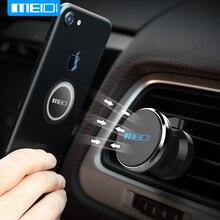 Автомобильный держатель для телефона MEIDI, держатель на вентиляционное отверстие для мобильного телефона, держатель для iPhone, Xiaomi, Samsung, магнитный держатель для телефона