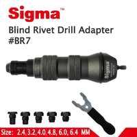 Sigma # BR7 сверхмощная заклепочная дрель-адаптер, беспроводная или электрическая дрель-адаптер, альтернативный воздушный клепальный пистолет ...