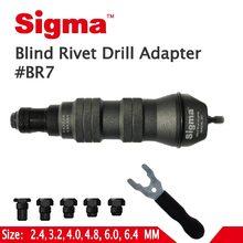 Sigma # BR7 HEAVY DUTY ślepej nit pop adapter wiertarski bezprzewodowy lub wiertarka elektryczna adapter alternatywnych riveter powietrza pistoletu nit