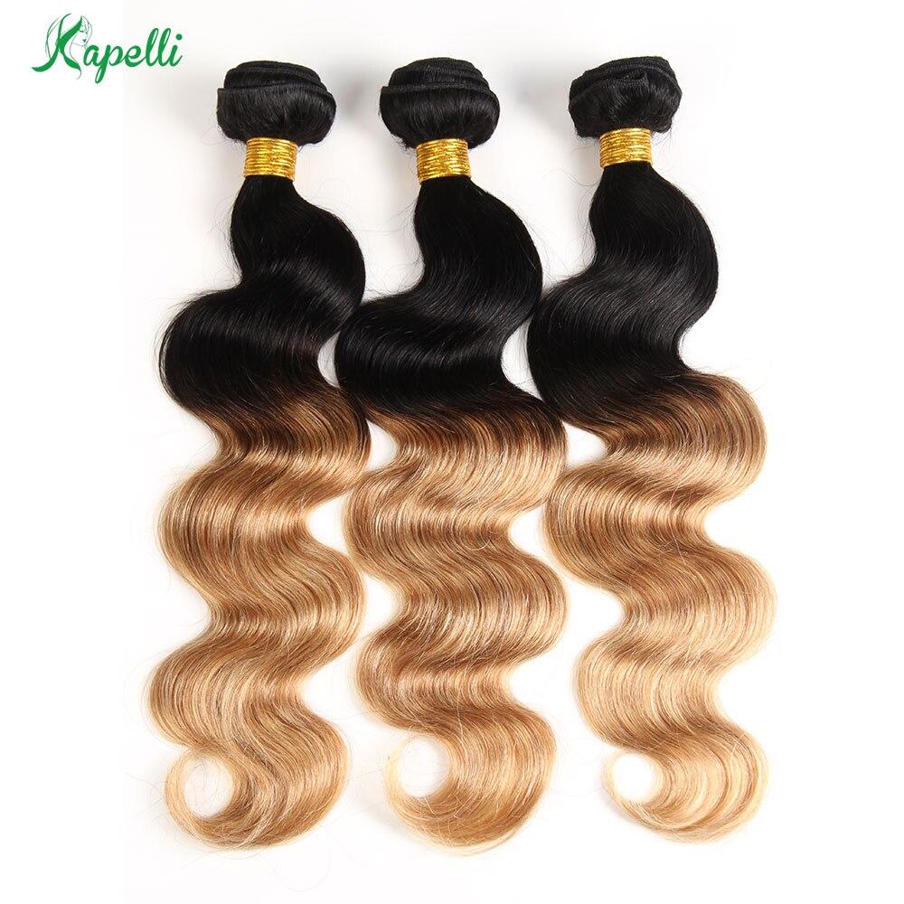 Two Tone Ombre Brazilian Body Wave Hair 3 Bundle 100% Human Hair Weave Bundles 10-26 inches Remy Hair Extensions 1B/27 Free Ship