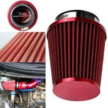 Конический воздушный фильтр двигателя нетканый тканевый автомобиль 1 шт. 3 «76 мм красный ram/Холодного Впуска