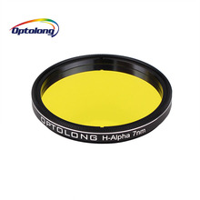 """OPTOLONG Filter H Alpha 7nm 2"""" for Astronomy Telescope Monocular Narrowband Astronomical Photographic Filters LD1010D"""