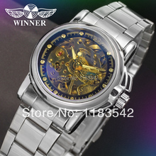 WINNER Lady's Watch Style Women Automated Stainless Metal Bracelet Wristwatch WRL8011M4S1