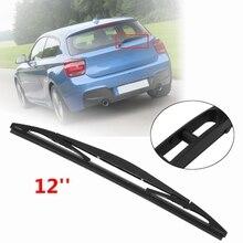 Для хэтчбеков BMW серий 1 F20 F21 хэтчбек 2011 2012 2013 12 ''Защита от солнца на заднее стекло Авто стеклоочистителя ветрового стекла стеклоочиститель лобового стекла