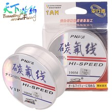 100m Fluorocarbon Fishing Line Transparent Carp Wire Nylon Multifilament Lines Super Stronger Monofilament Fish Tackle