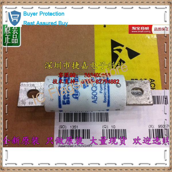 100% brand new original installation import A50QS75-4 y y y A50QS150 A50QS100-4-4 quick fuse 7mbr10nf120 7mbr10ne120 7mbr10ne120 01 has 100% new import