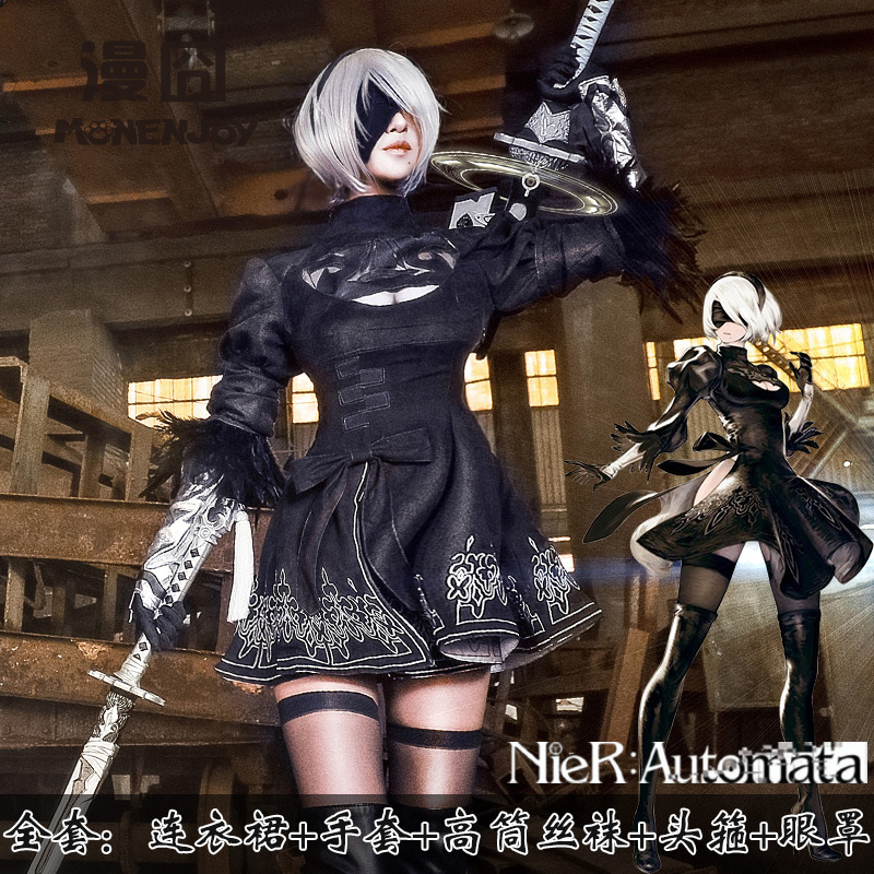 Game Nier Automata 2B Cosplay YoRHa No 2 Type B Costumes Women Black Dress With Wig Patch Glove