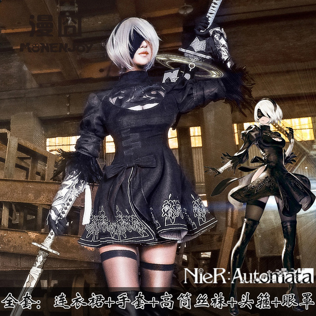 Game Nier Automata 2B Cosplay YoRHa No 2 Type B Costumes Women Black Dress  With Wig