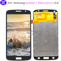 Super For 5.25'' Samsung Galaxy Grand 2 Duos LCD Display SM G7102 G7100 G7106 G7108 G7105 LCD Display Screen Digitizer+toos