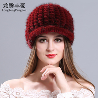 Mink peaked cap female hats 2017 winter Knitting wool beanies for Russian elastic suitable for most of people Casual thick hat