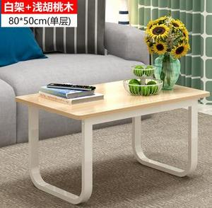 80*50CM Modern Wood Laptop Table Multifunction Lazy Bedside Table Living Room Coffee Table Folding Notebook Computer Desk
