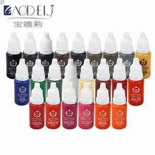 Wholesale-23pcs Beauty tools tattoo ink set pigments permanent makeup 15ml cosmetic color tattoo ink for eyebrow eyeliner lip
