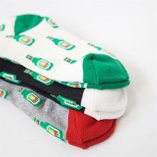 Unisex, multi-color Beer bottle socks