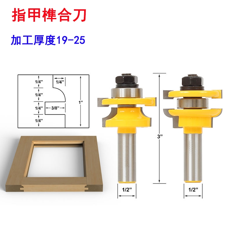 Free shipping 2pcs 12.7mm Shank high quality Tongue & Groove Joint Assembly Router Bit Set 1/2 Stock Wood Cutting Tool 2pcs high quality 1 4 shank tongue