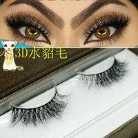 1 Pair High Quality Real Handmade 3D Mink Eyelashes Individual Fake Eyelashes Cilios Posticos Naturais Mink