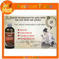 Herbal professional hair shampoo hair nourishing shampoo Specialize white hair early people anti white hair Treatment blacken