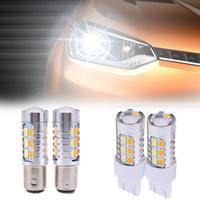 2pcs Car Turn Lights 22LED Dual Color Signal Lights Rear Tail Brake Lights For Universal Cars