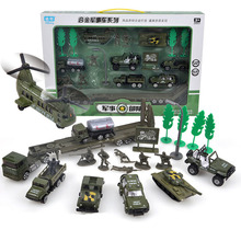 Fashion Exquisite Sliding Alloy Car Module Simulation Helicopter Tank Armored Model Educational Toys