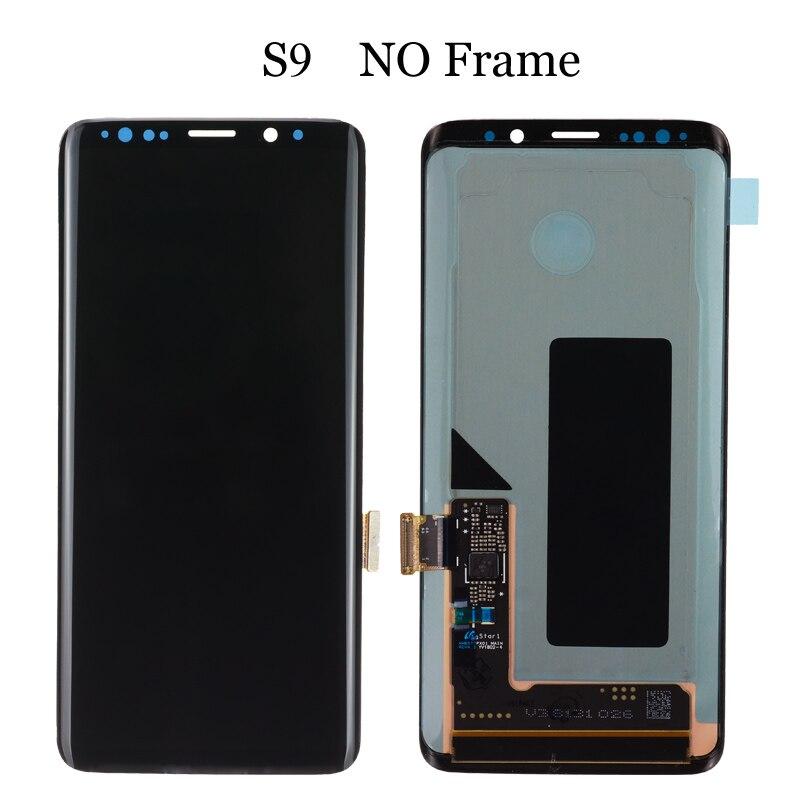 S9 No Frame
