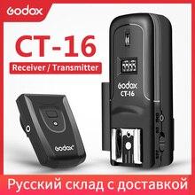 Godox CT 16 inalámbrico 16 canales disparador de Flash radiocontrolado transmisor + receptor para Canon, Nikon, Pentax, Flash de estudio