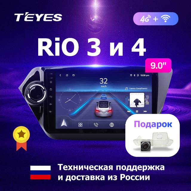 TEYES CC Car Radio Multimedia Video Player Navigation GPS Android For KIA RIO accessories sedan no dvd 2 din 3 4 2016 2017 2018