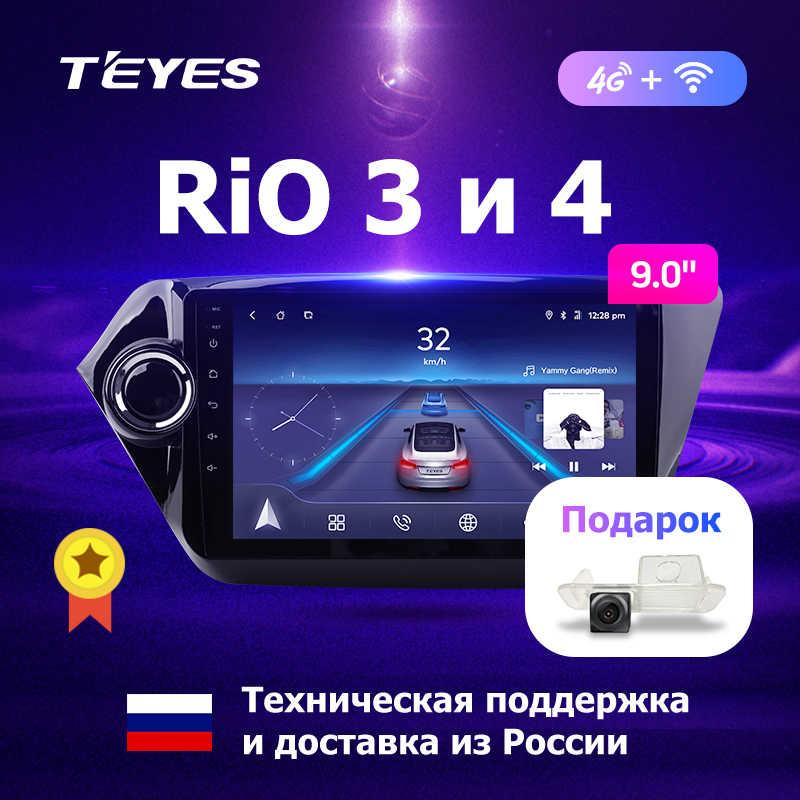 Detail Feedback Questions about TEYES CC Car Radio Multimedia Video