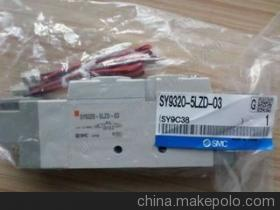 BRAND NEW JAPAN SMC GENUINE VALVE SY9320-5MO-03 [sa] new japan smc solenoid valve syj5240 5g original authentic spot