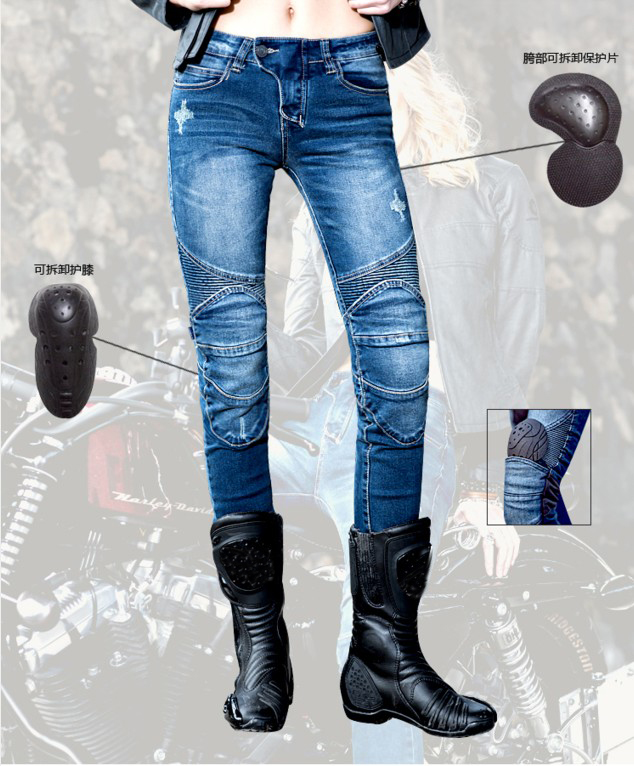 Free shipping 2017 women s jeans Uglybros Featherbed Women Jeans motorcycle protection pants racing pants road