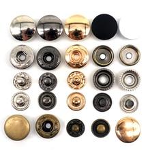 30 комплектов, металлические латунные кнопки для шитья, застежки для шитья, кожа, ремесло, сумки для одежды, ручная работа, сделай сам, 831/633/655/201/203