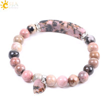CSJA Natural Gem Stone Bangles Line Rhodonite Love Heart Fitting Healing Beads Bracelets Rectangle Stones for Women Jewelry F104(China)
