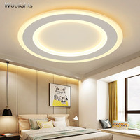 Wooights Ceiling Lights LED Lamp for Living room Chindren Bedroom lights lustres de sala Modern LED ceiling lamp for boby room