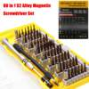 High Quality 60 In1 S2 Alloy Magnetic Screwdriver Set Precision Screwdriver Nutdriver Bit Repair Tools With