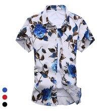 5887ac1f38f985b Новые летние для мужчин's повседневное Гавайский цветок рубашка модные  тонкие узор короткий рукав мужской брендовая одежда
