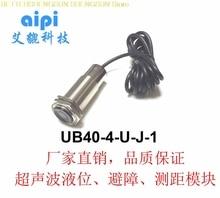 Ultrasonic ranging probe UB40-4- U-J-1 ultrasonic ranging sensor displacement sensor цены