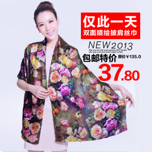Spring cape dual-use ultra long paragraph scarf cape scarf female
