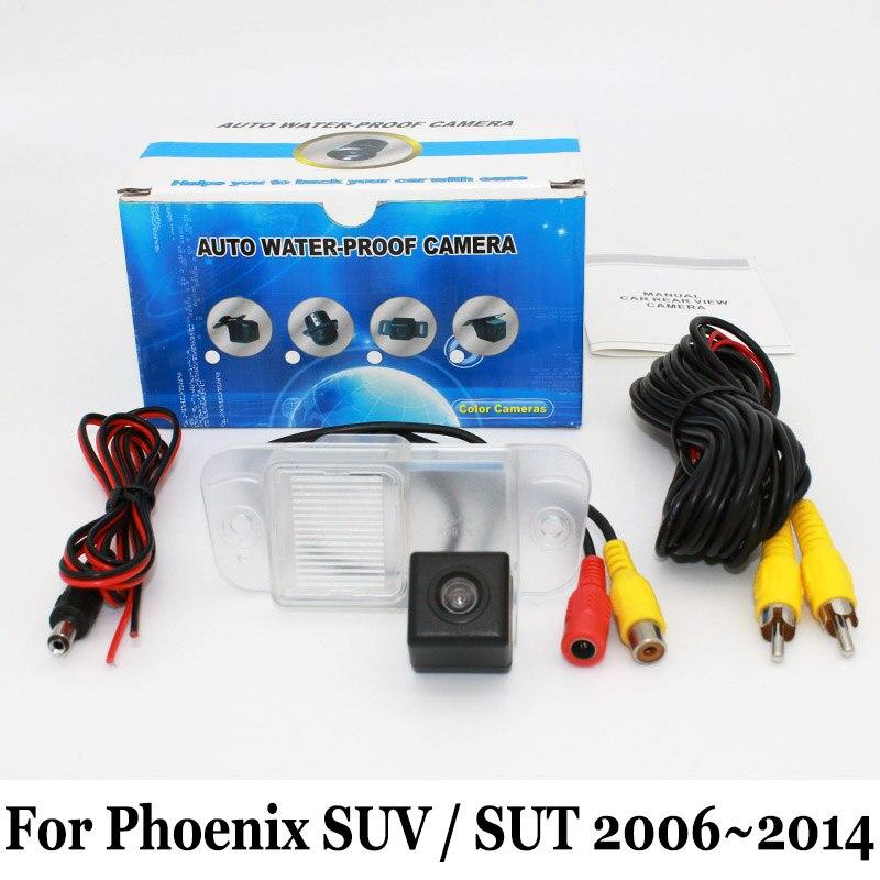 ⃝Cámara de reserva para Phoenix SUV SUT 2006 ~ 2014/RCA aux ...