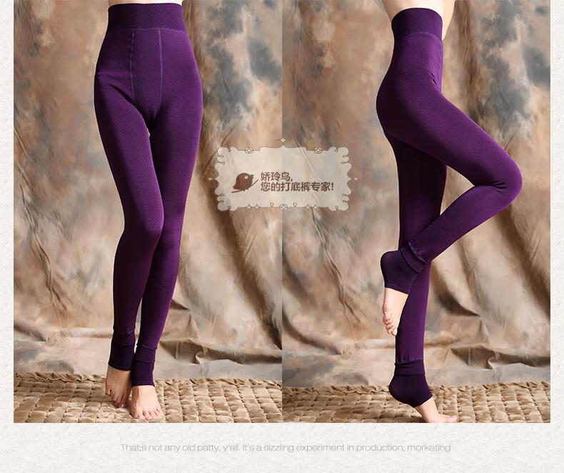 Bohocotol elastic plus velvet women's autumn and winter high waist skin color incarcerators legging trousers thickening step one 38