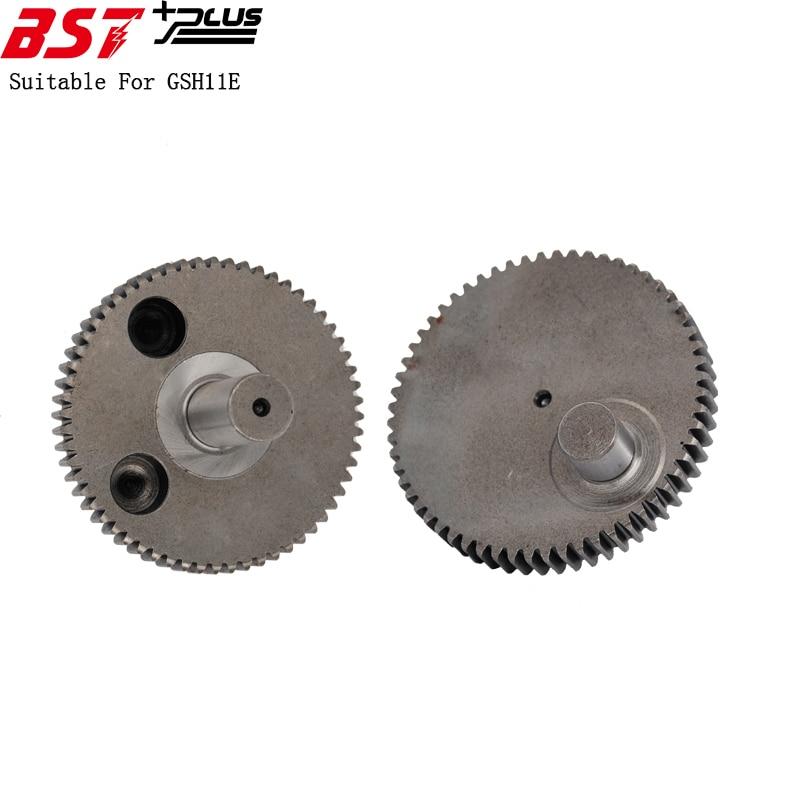 FREE SHIPPING!Hammer Crankshaft Gear, Impact Drill Hammer Tools Accessories Big Flat Gear Cylinder Gear For Bosch GSH11E