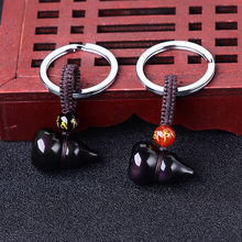 TIOODRE Chinese Traditional Good Luck Gourd Keychain Cute Mini black jade Gourd Keyring Lucky Pendant Car Keys Ornaments(China)