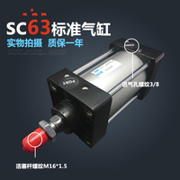 SC63*700 S Free shipping Standard air cylinders valve 63mm bore 700mm stroke single rod double acting pneumatic cylinder